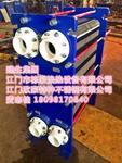 BR055M電解鋁電解液冷卻器