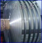 5011铝塑管用0态铝带分切