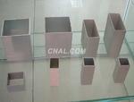 供應各種型號鋁管