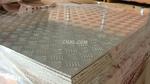 5mm五条筋铝板/防滑铝板