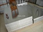 吊頂鋁單板