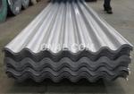 0.9mm瓦楞板、壓型鋁板