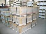 供應1060、6063、7075鋁板