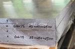 山东济南厂家供应超厚铝板超宽铝板