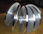 电缆用铝带