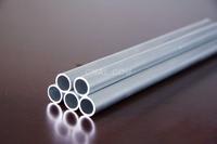 有缝铝管/无缝铝管