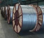 鋼廠脫氧純鋁鋁線