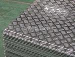 五条筋压花铝板/济南恒诚花纹铝板