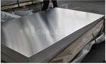 合金铝板 铝合金板 专业生产
