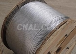 鋁絞線 、鋁單絲