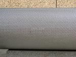 1060压花花纹铝板,质优价低