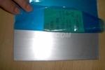 覆膜铝板多钱一吨