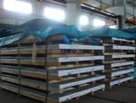 铝合金板多钱一公斤?