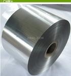 廚房鋁箔紙 8011-O