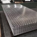 五條筋花紋鋁板_現貨_多錢一噸?