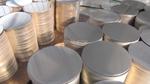 哪里生产冲锅用铝圆片