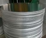 3003鋁圓片廠家