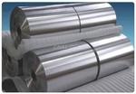 哪里生产0.05毫米家用铝箔?