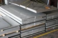 铝排生产厂家有哪些