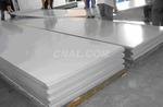 1100鋁卷板