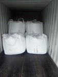 出口铝粒包装及价格