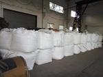 鋁粒出口 最新報價 15954118789
