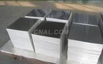 铝标牌 铝单板
