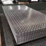 五條筋壓花鋁板
