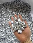 脱氧专用铝粒