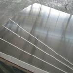 1060铝板材供应商