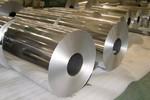 鋁箔 鋁箔廠家