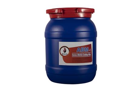 氮化硼 铝熔铸 挤压 军工高端铝合金