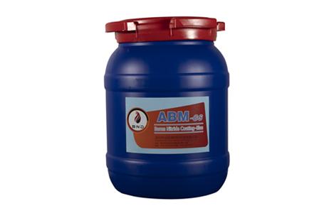 ABM-GS氮化硼 铝棒 铝熔铸 铝挤压