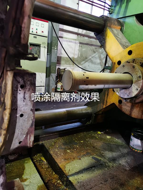 环保铝挤压液体隔离剂 分离  铝 无烟