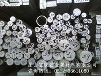 厂家直供 6061无缝铝管 易车削铝管