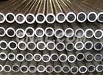 昆山市长发铝业有限公司供应铝管