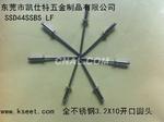 东莞开口圆头拉钉|圆头铝抽芯铆钉|拉钉生产厂家