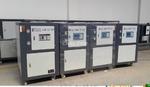 廣東冷水機 冰水機 冷凍機