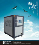 昆山冷水机,冷冻机,冰水机厂家