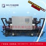 加工订制橡胶工业冷水机 冷冻机组