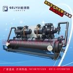 耐酸碱冷水机组 铝氧化专用冷冻机