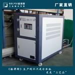 表面处理冷水机 水冷涡旋式冷冻机