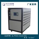 南通激光冷水机 工业循环水冰水机