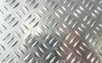 常州花纹铝板