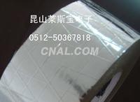 铝箔夹筋胶带/网格铝箔胶带