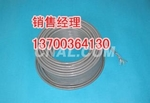 老边开发CPEV电缆厂家CPEVS缆