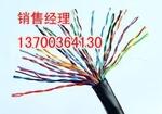 老边销售生产CPEV语音电缆厂家