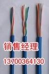 老边传感器本安电缆厂家防爆电缆