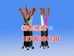 老邊風機電纜用途耐火電纜規格