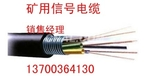 老边KJYVP电缆生产KJYVRP销售